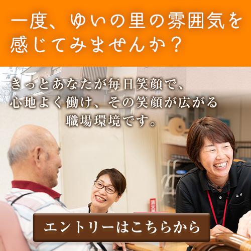 bnr_entry20191223